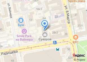 Компания «Travel Store» на карте