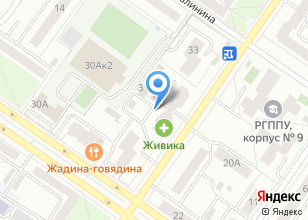 Компания «Екатеринбургская недвижимость» на карте