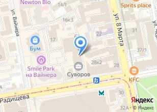 Компания «Углекокс» на карте