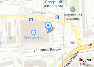 Компания «Строящееся административное здание по ул. Стрелочников» на карте