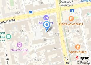 Компания «Сайтоник» на карте