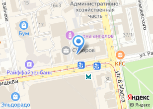 Компания «Гефест» на карте