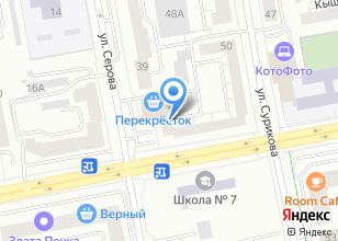 Компания «РусГазПроект» на карте