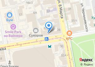 Компания «Тм to go» на карте