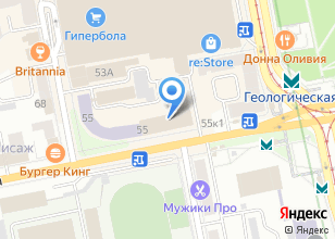 Компания «ЮЕ-ИНТЕРНЕЙШНЛ» на карте