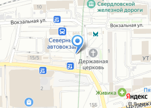 Компания «Станция Уральская» на карте