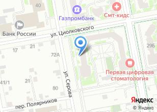 Компания «Very Good» на карте