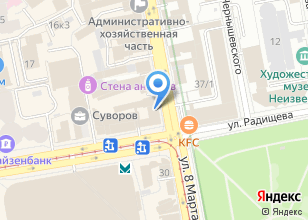 Компания «Газовые сети» на карте