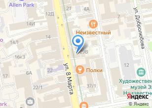 Компания «Комиссионный сервис-магазин» на карте