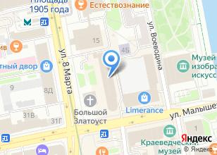 Компания «Альфа-Урал» на карте