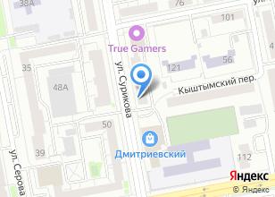 Компания «Эмоция» на карте