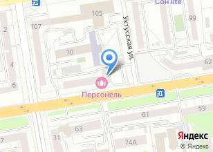 Компания «Уральская Хоккейная Компания» на карте