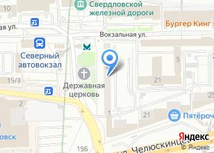 Компания «АВК-94» на карте
