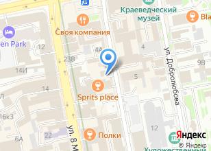 Компания «Отдел земельных отношений и строительства Администрации Ленинского района» на карте