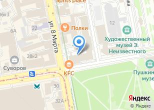 Компания «УГМК» на карте