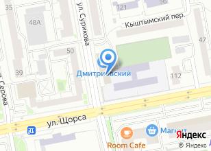 Компания «ТоргСбыт» на карте
