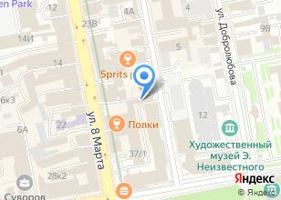 Компания «ГорСтройИзыскания» на карте