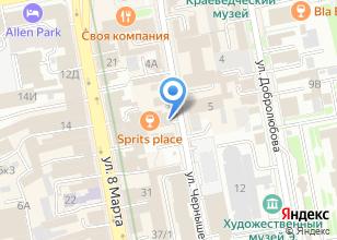 Компания «Винфа» на карте
