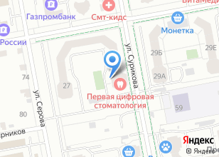 Компания «ААН ПРОЕКТ» на карте