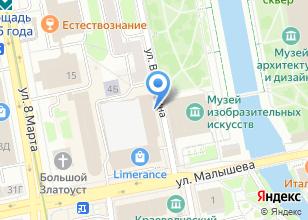 Компания «Екатеринбургский авиационно-спортивный клуб» на карте