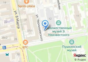 Компания «Экопарк Росси» на карте