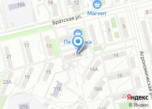 Компания «AirSea Travel» на карте