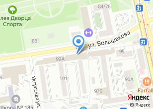 Компания «Транспортно-экспедиционная компания гудкофф» на карте
