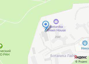 Компания «Теплица Кремлевская» на карте