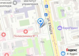 Компания «Центр качества строительства» на карте