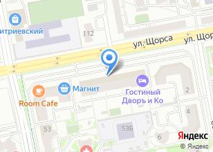 Компания «Армакс оптовая компания» на карте