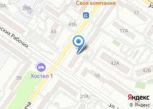 Компания «Андис» на карте