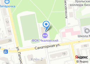 Компания «Чкаловский» на карте
