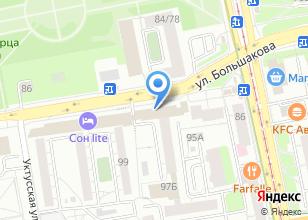 Компания «Уральские авиалинии» на карте