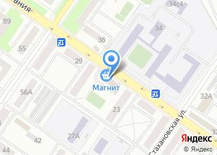 Компания «Витол» на карте