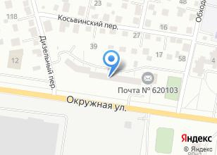 Компания «Ветеринар Васильев» на карте