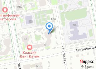 Компания «Интернет-магазин товародля рукоделия» на карте