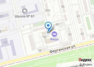 Компания «УралСтройConcept» на карте