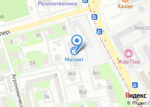 Компания «Магазин строительных и отделочных материалов» на карте