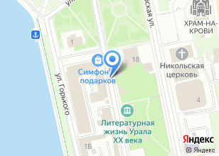 Компания «Мото Прайд» на карте
