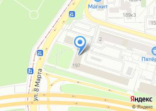 Компания «ЖК Сказы Бажова» на карте