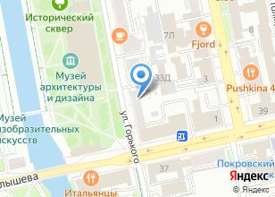 Компания «Золотой век Екатеринбург» на карте