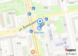 Компания «Кордекс» на карте