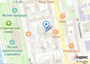 Компания «Роскурорт» на карте