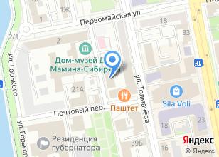 Компания «Шокомода» на карте