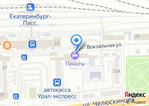 Компания «Пенаты» на карте