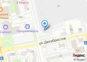Компания «Академия грузчиков» на карте