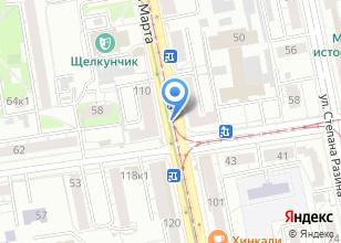 Компания «Про Ремонт» на карте