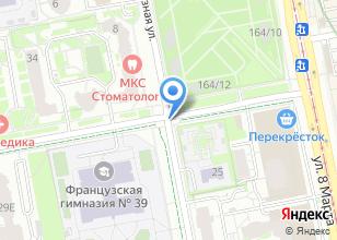Компания «Хостел PoduШkinn» на карте