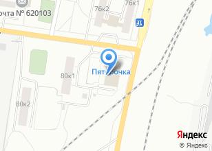 Компания «Mane» на карте