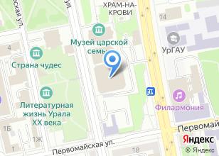 Компания «Строящееся административное здание по ул. Толмачева» на карте